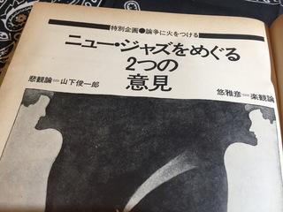 196906_B.JPG