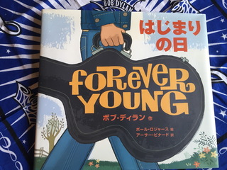 204_2nd Forever Young はじまりの日.JPG