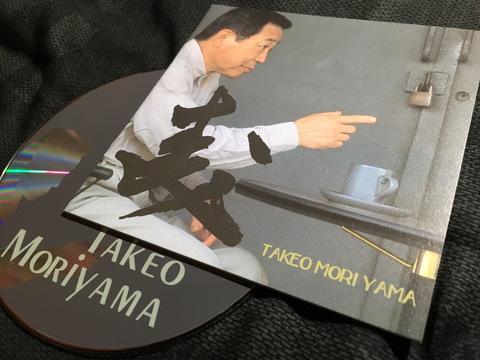 森山威男 200203 1 森.JPG