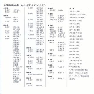 金本麻里 201610 With The Bop Band_C1500.JPG