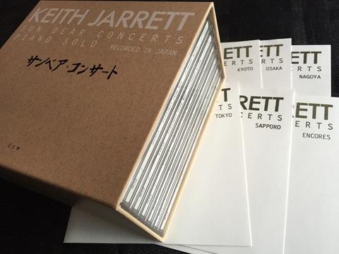 Keith Jarrett 197611 Sun Bear Concerts.JPG