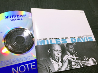 Miles Davis 195403 Volume 2.JPG