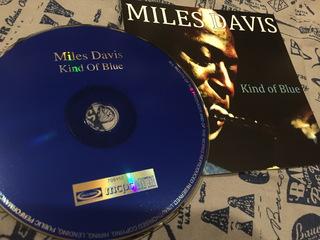 Miles Davis 195904 Kind Of Blue.JPG