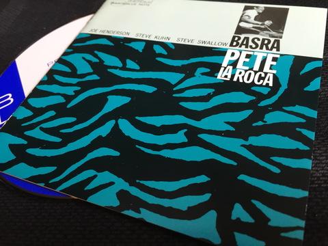 Pete La Roca 196505 Basra.JPG