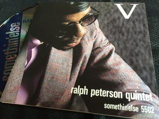 Ralph Peterson 198804 V.JPG