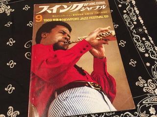 Swing Journal - 196909_A.JPG