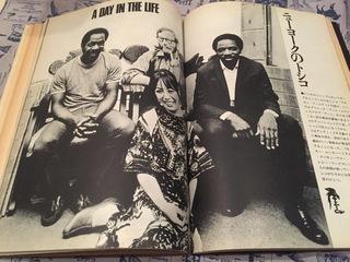 Swing Journal - 196912_B.JPG