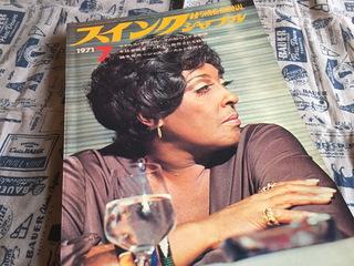 Swing Journal - 197107_A.JPG