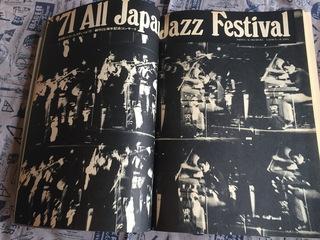 Swing Journal - 197107_B.JPG
