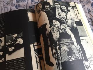Swing Journal - 197109_B.JPG
