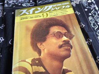 Swing Journal 196809_A.JPG